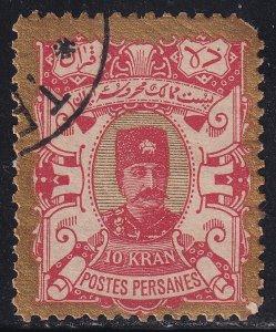 IRAN PERSIA 1894 Lion & Nasser-Edin Shah Qajar 10KR USED STAMP
