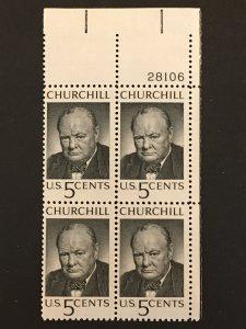 Scott # 1264 William Churchill, MNH Plate Block of 4