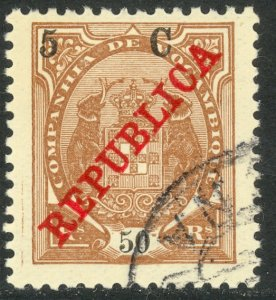 MOZAMBIQUE COMPANY 1916 5c on 50r REPUBLICA Surcharge Issue Sc 96 CTO Used
