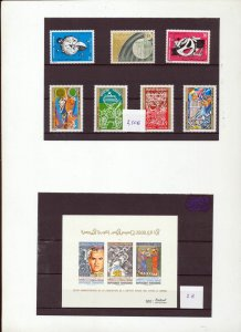 Tunisia MNH +MH Airs Art Sheets (Apprx 90 Stamps) ZZ 335