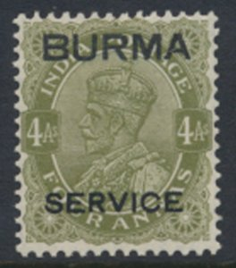 Burma SG O7 SC# O7 BURMA SERVICE OPT on India Postage MLH  see details scans
