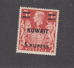 KUWAIT  # 81  VF-MLH  5r on 5sh  KGVI / O/PRINT KUWAIT 5 RUPEES CAT VALUE $11