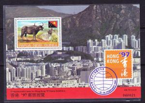 Papua New Guinea MNH S/S 911 Buffalo Hong Kong 1997