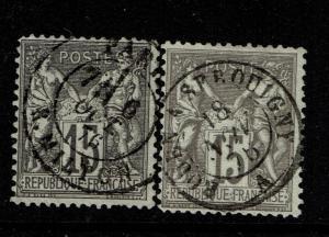 Brazil SC# 69, Used, 2 cancel varieties - Lot 080617