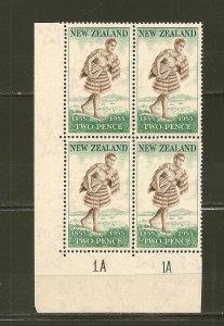 New Zealand 302 Maori Mailman Block of 4 MNH