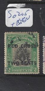 NORTH BORNEO (P3012BB)  TREE 2C+2C RED CROSS SG 215   VFU