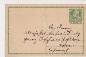 Austria 1912 Stamps Card ref 22128