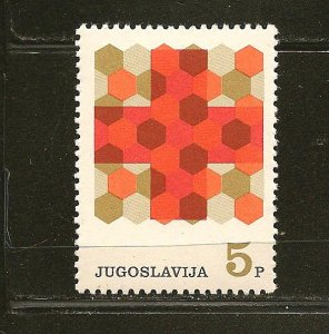 Yugoslavia RA33 Postal Tax MNH