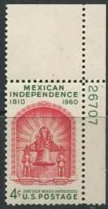 STAMP STATION PERTH USA #1157  MNH OG 1960  CV$0.25.