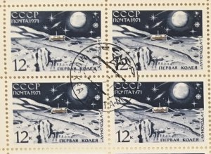 USSR Russia 1971 Block Soviet Moon Exploration Space Lunokhod 1 Sciences CTO