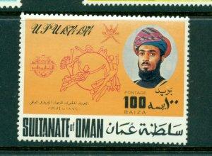Oman - Sc# 160. 1974 UPU . MNH $5.00.