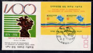 South Korea 914a UPU Souvenir Sheet U/A FDC