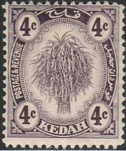 Malaya-Kedah, #29 Unused From 1921-36