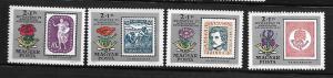 HUNGARY b289-b292 mnh c/set IRIS 1971 ISSUE