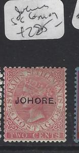 MALAYA JOHORE  (P0609B) QV 2C  SG 7   MOG    COPY 2