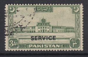 Pakistan, Scott O30 (SG O30), used