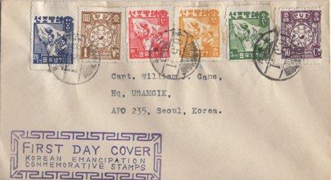 Korea FDC #61-66