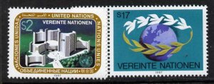 United Nations - Vienna 72-3 MNH - Globe, Birds, Architecture, Donaupark