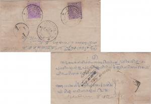 Indian States Travancore 3/4ch and 3ch Conch Shell c1935 Attingal A.O. T.A.D....