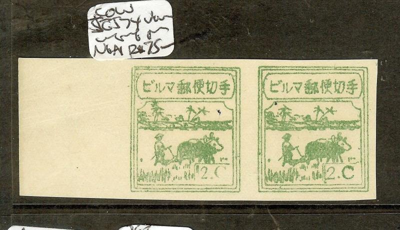 BURMA  JAPANESE OCCUPATION (P2601B)  2C   COW  SGJ74 VAR IMPERF PR   NGAI