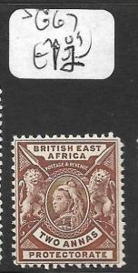 BRITISH EAST AFRICA (P1009B) QV 2A SG67  MOG