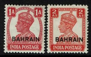 Bahrain SG# 41 and 44, Mint Hinged, Hinge Remnant - Lot 021217