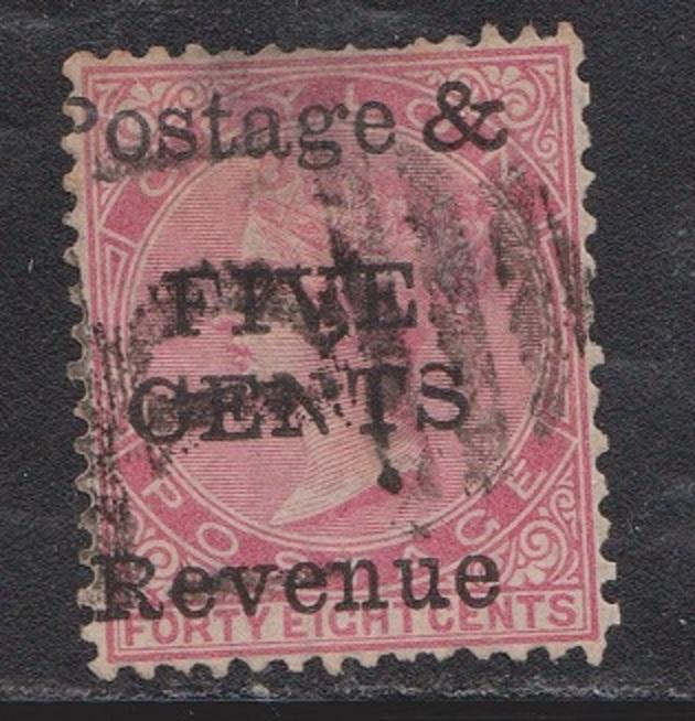 CEYLON Scott # 98 - Early QV With Overprint - Short Perf At Top CV $70.00+