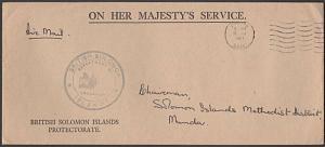 SOLOMON IS 1967 OHMS cover Honiara to Munda - Education....................54390
