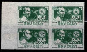 North Viet Nam Scott 2 Ho Chi Minh Map Block of 4 stamps NGAI, 1 smudged