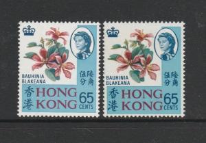 Hong Kong 1968/73 65c, both papers UM/MNH SG 253 & 253b