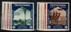Tripolitania Scott 73-8,C43-8 Mint hinged (Catalog Value $48.00)