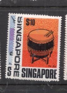 Singapore SG 113-5 MNH (8dis)