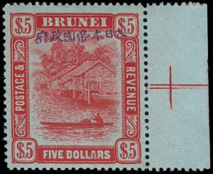 Brunei Scott N18 Gibbons J18 Mint Stamp