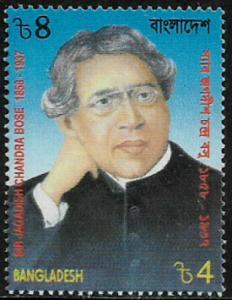 Bangladesh #594 MNH Stamp - Sir Jagadis Chandra Bose