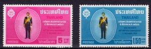 Thailand 1963 Sc#419/420 KING Bhumibol's 35th.Birthday Set (2) MNH