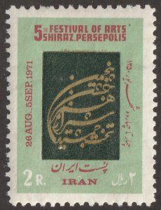 Persian/Iran stamp, Scott# 1602, mint hinged, hr, festivsal, # F-55