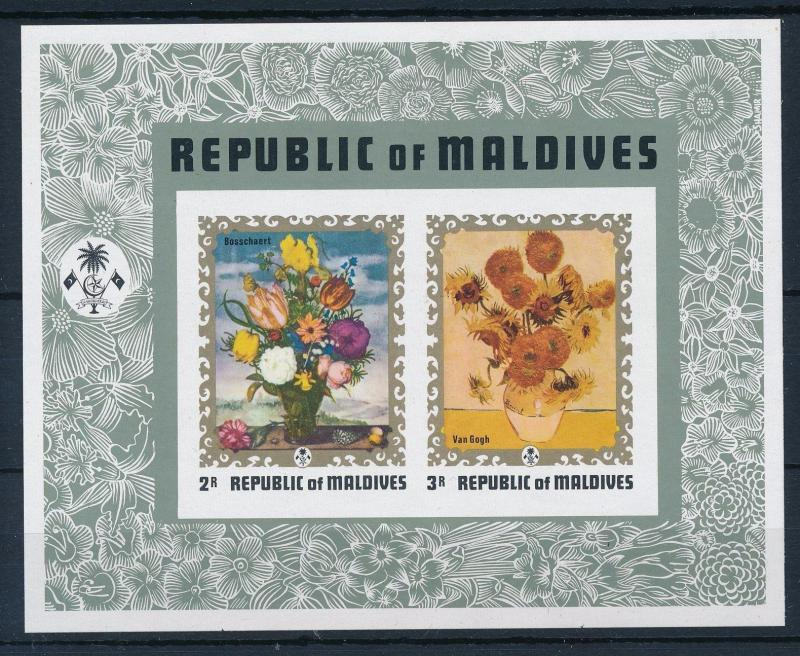 [36700] Maldives 1973 Paintings Flowers van Gogh Imperforated SS MNH