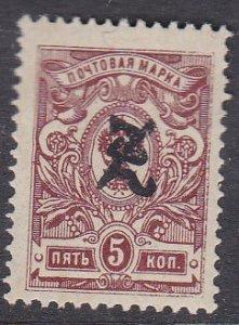 Armenia Sc #94 MH