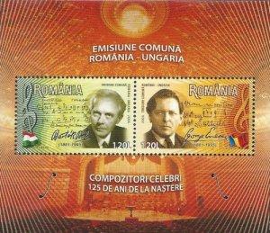 Romania 4838 (mnh minisheet) composers Bartók, Enescu (2006)