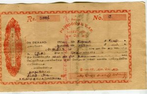 BURMA; 1922 early GV fine used & stamped Money Order 3000R.