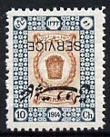 Iran 1915 Official 10ch fine mounted mint single with opt...