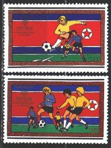 North Korea. 1979. 1933-34. Year of the child, football. MNH.