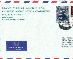 ETHIOPIA Air Mail Cover *Catholic Social Action* Makale MISSIONARY 1981 EB114