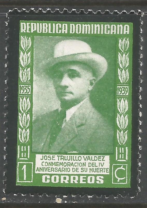 DOMINICAN REPUBLIC 347 MOG V325