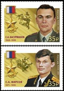 Russia 2020. S. Basurmanov (1968-1999), S. Firsov (1971-1995) (MNH OG) Set