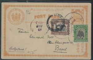 NORTH BORNEO (P2707B) 1913 1C PSC+1C+2C BEQUATI VIA SINGAPORE TO SWITZERLAND