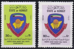 Kuwait 730-731 MNH (1977)