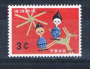 Ryukyu 97 MNH Dolls and toys 1962 (R0611)+