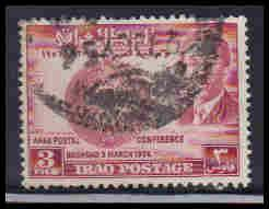 Iraq Used Very Fine ZA5517