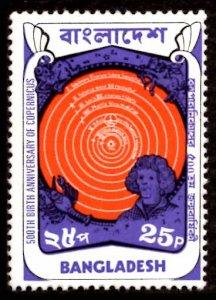 Bangladesh 25p Copernicus 1974 Scott.61 MNH